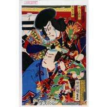 国松: 「村上義清 登り 市川右団次」「金剛太郎 登り 市川海老蔵」 - Waseda University Theatre Museum