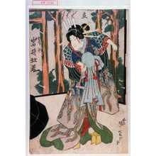 Utagawa Kunisada: 「見立」「新造☆部 岩井杜若」 - Waseda University Theatre Museum