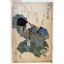 歌川国貞: 「三番叟 中村芝翫」 - 演劇博物館デジタル