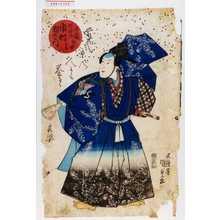 Utagawa Kunisada: 「千歳 引ぬき放下師こび八 市村羽左衛門 - Waseda University Theatre Museum