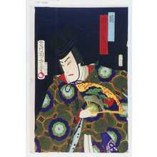 Morikawa Chikashige: 「翁 助高屋高助」 - Waseda University Theatre Museum