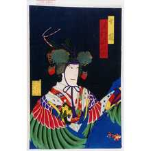 Morikawa Chikashige: 「千歳 沢村田之助」 - Waseda University Theatre Museum