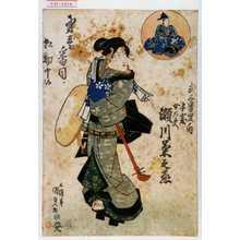 Utagawa Kunisada: 「式三番叟ノ内」「千歳 女太夫 瀬川菊之丞」「第壱番目ニ相勤申候」 - Waseda University Theatre Museum