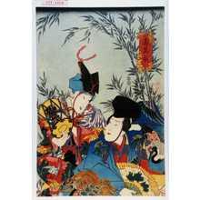 Utagawa Kunisada: 「寿萬歳」 - Waseda University Theatre Museum