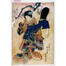 Utagawa Kunisada: 「女大名 市川九蔵」 - Waseda University Theatre Museum