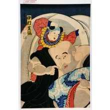 Utagawa Yoshitora: 「中村芝翫」 - Waseda University Theatre Museum