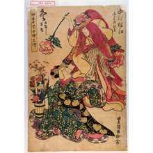 Utagawa Toyokuni I: 「四季七小町之内」「冬 白ひやうし 石橋」「中村松江 御名残狂言」 - Waseda University Theatre Museum