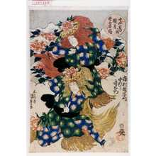 Utagawa Kunisada: 「十二月ノ内 朧月 雪の石橋」「市村羽左衛門」「中むら哥右衛門」 - Waseda University Theatre Museum