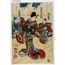 Utagawa Kuniyoshi: 「太郎冠者羽名助」「能ワキシ粂若数馬 実ハ印南数馬」「太郎冠者羽工蔵」 - Waseda University Theatre Museum