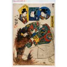 Utagawa Kuniyoshi: 「能師霧竹武太夫 実ハ大高主殿」「白拍子司」「能のワキシ萩伊右衛門 実ハ白坂甚平」「能のワキシ 実ハ印南数馬」 - Waseda University Theatre Museum