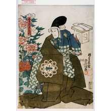 Utagawa Kunisada: 「望月左衛門」 - Waseda University Theatre Museum