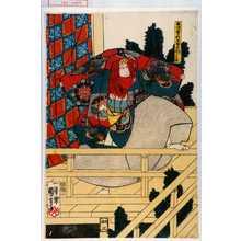 Utagawa Kuniyoshi: 「能師霧竹武太夫 実ハ大高主殿」 - Waseda University Theatre Museum