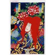 Morikawa Chikashige: 「獅子ノ精 尾上菊五郎」「獅子ノ精 市川団十郎」 - Waseda University Theatre Museum