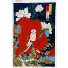 Morikawa Chikashige: 「獅子ノ精 市川左団次」 - Waseda University Theatre Museum