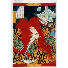 Morikawa Chikashige: 「石橋 尾上菊五良 市川団十良 市川左団治」 - Waseda University Theatre Museum