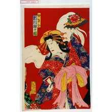 香朝樓: 「女まい 市川団十郎」 - Waseda University Theatre Museum