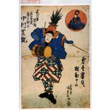 Utagawa Kunisada: 「式三番叟ノ内」「三番叟 角兵衛獅子 中村芝翫」「第壱番目ニ相勤申候」 - Waseda University Theatre Museum