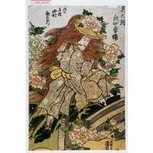 Utagawa Kunisada: 「其九絵彩四季桜」「[牡]丹の石橋 中村歌右衛門」 - Waseda University Theatre Museum