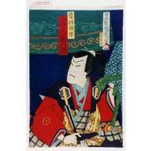 Toyohara Kunichika: 「音羽梅幸 尾上菊五郎」 - Waseda University Theatre Museum