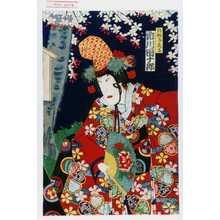 国政: 「白拍子花子 市川団十郎」 - Waseda University Theatre Museum