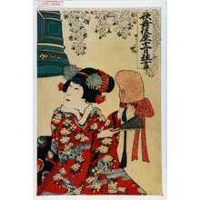 Utagawa Toyosai: 「歌舞伎座十二月狂言」 - Waseda University Theatre Museum