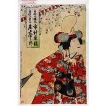 Utagawa Toyosai: 「白拍子桜木 市村家橘」「白拍子花子 尾上栄三郎」 - Waseda University Theatre Museum