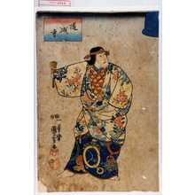 Utagawa Kuniyoshi: 「道成寺」 - Waseda University Theatre Museum