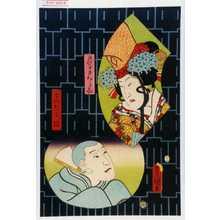 Utagawa Kunisada: 「白拍子さくら木」「せいたか坊」 - Waseda University Theatre Museum