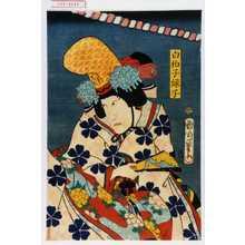 Toyohara Kunichika: 「白拍子緑子」 - Waseda University Theatre Museum