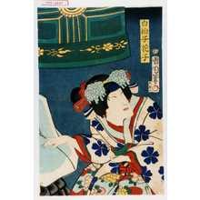 Toyohara Kunichika: 「白拍子花子」 - Waseda University Theatre Museum