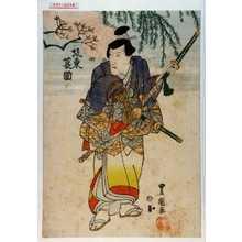 Utagawa Toyoshige: 「坂東蓑助」 - Waseda University Theatre Museum