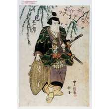 Utagawa Toyoshige: 「関三十郎」 - Waseda University Theatre Museum