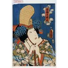 不明: 「白拍子花子」 - Waseda University Theatre Museum