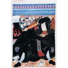 Utagawa Kuniyoshi: 「ひげ黒主 坂東三津五郎」 - Waseda University Theatre Museum