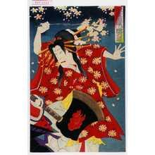 香朝樓: 「歌舞伎座上るり 関の扉」 - 演劇博物館デジタル