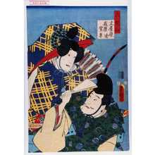 Utagawa Kunisada: 「六歌仙」「文屋康秀」「在原業平」 - Waseda University Theatre Museum