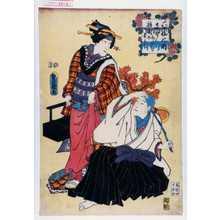 Utagawa Kunisada: 「六ヶ仙の内」「喜せんほうし」「祇園のおかぢ」 - Waseda University Theatre Museum