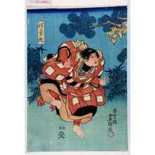 Utagawa Kunisada: 「快童丸」 - Waseda University Theatre Museum