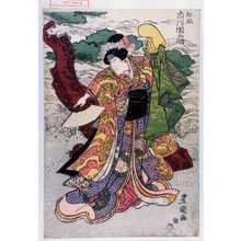 Utagawa Toyokuni I: 「松風 市川団之助」 - Waseda University Theatre Museum