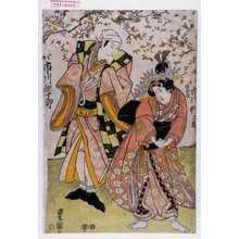 Utagawa Toyokuni I: 「市川鰕十郎」「伝蔵改 市川門之助」 - Waseda University Theatre Museum