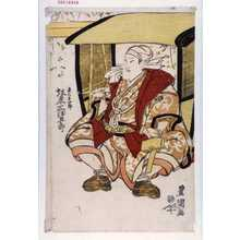 Utagawa Toyokuni I: 「東の与四郎 坂東三津五郎」 - Waseda University Theatre Museum