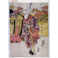 Utagawa Kunisada: 「坂東三津五郎」 - Waseda University Theatre Museum