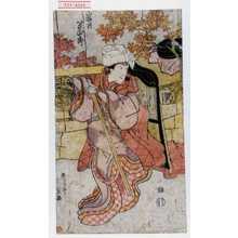 Utagawa Kunisada: 「岩井半四郎」 - Waseda University Theatre Museum