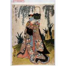 Utagawa Kuniyasu: 「おはな 岩井粂三郎」 - Waseda University Theatre Museum