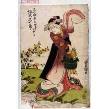 Utagawa Toyokuni I: 「しのぶ売所作事相勤申候 坂東又十郎」 - Waseda University Theatre Museum