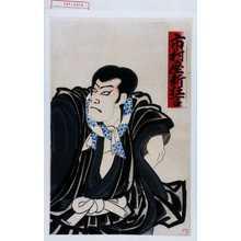 Utagawa Toyosai: 「市村座新狂言」 - Waseda University Theatre Museum