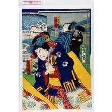 Utagawa Kunisada II: 「野分の幽霊 梅延」「半兵衛 佳香」 - Waseda University Theatre Museum