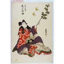 Utagawa Toyokuni I: 「山崎与五郎 尾上松助」 - Waseda University Theatre Museum