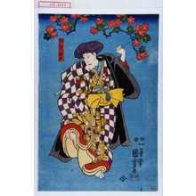 Utagawa Kunisada: 「堀江の椀久」 - Waseda University Theatre Museum