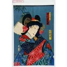 歌川国貞: 「むすめ狂らん 沢村田之助」 - 演劇博物館デジタル